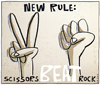 Thumbnail image for New Rule