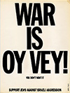 Thumbnail image for WAR IS OY VEY!
